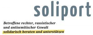 soliport Logo